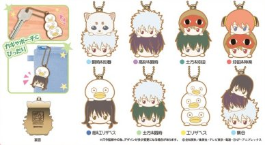Gintama - Mini Odango Series Keychains Single BLIND BOX