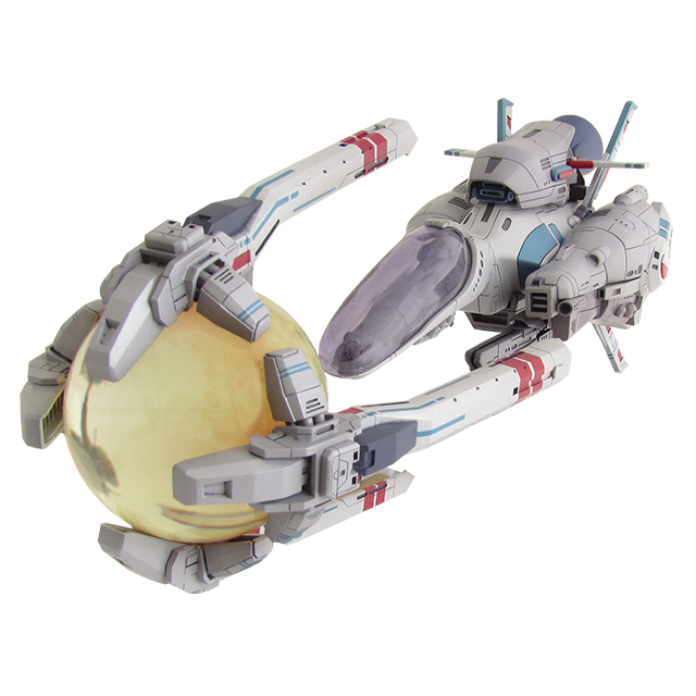 R-type Final - Arrow Head R-9A Model Kit