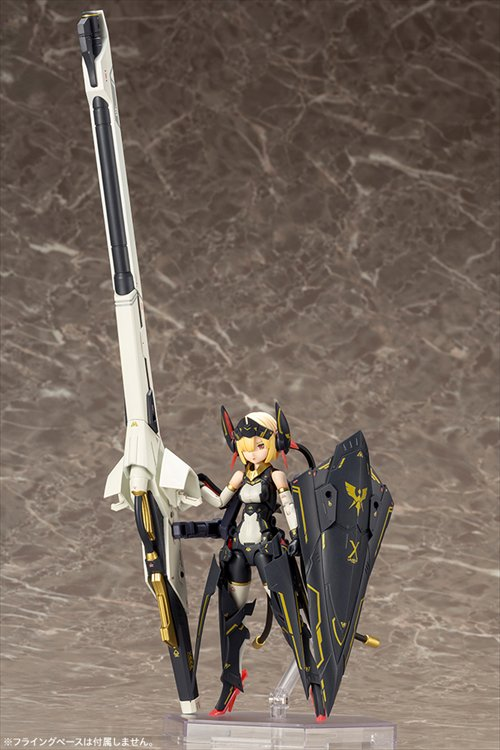 Megami Device - Bullet Knights Launcher Model Kit