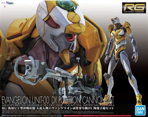 Evangelion - 1/144 RG Evangelion Unit-00 DX Positron Cannon Set Model Kit