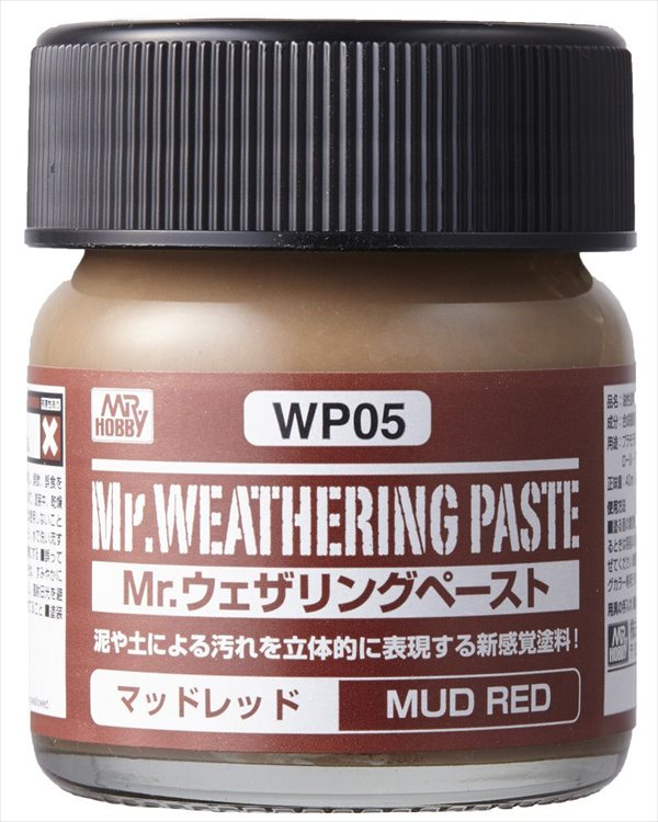 Mr Hobby - Mr Weathing Pastel Mud Red WP05 40ml