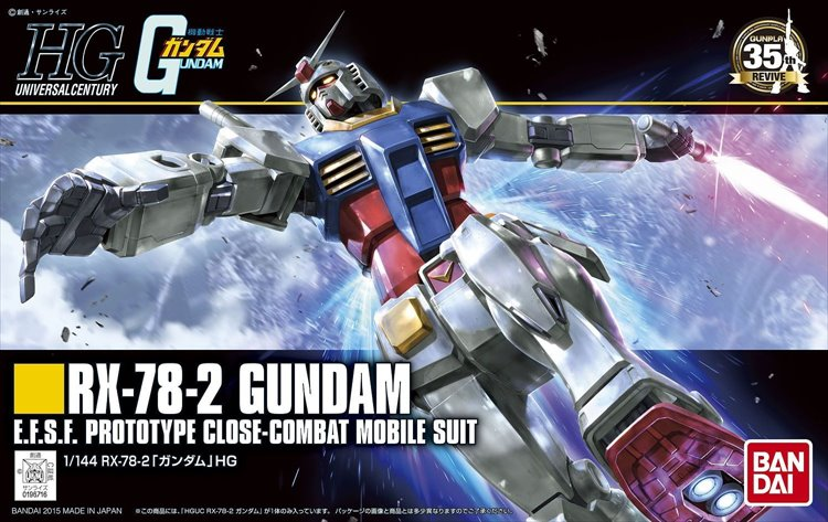 Gundam - 1/144 HGUC RX-78-2 Revive Ver Model Kit