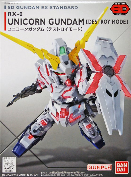 Gundam - SD Unicorn Gundam Destory Mode Model Kit