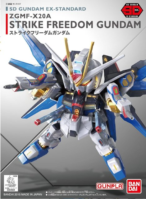 Gundam - SD Strike Freedom Gundam Model Kit