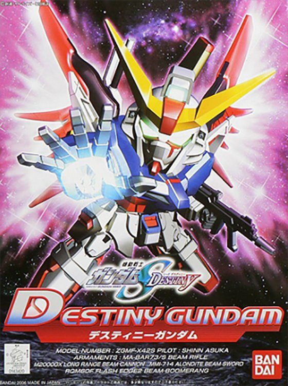 Gundam - SD Destiny Gundam BB290 Ver. Model Kit