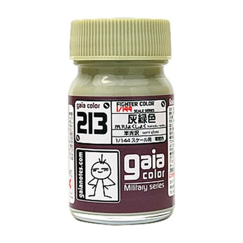 Gaia Notes - 213 Grey Green Military Color Paint