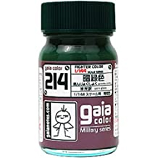 Gaia Notes - 214 Dark Green Military Color Paint
