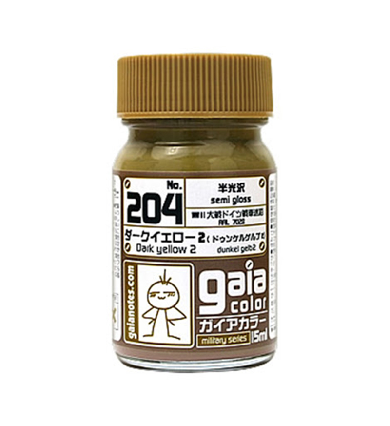 Gaia Notes - 204 Tank Camouflage Color II Paint