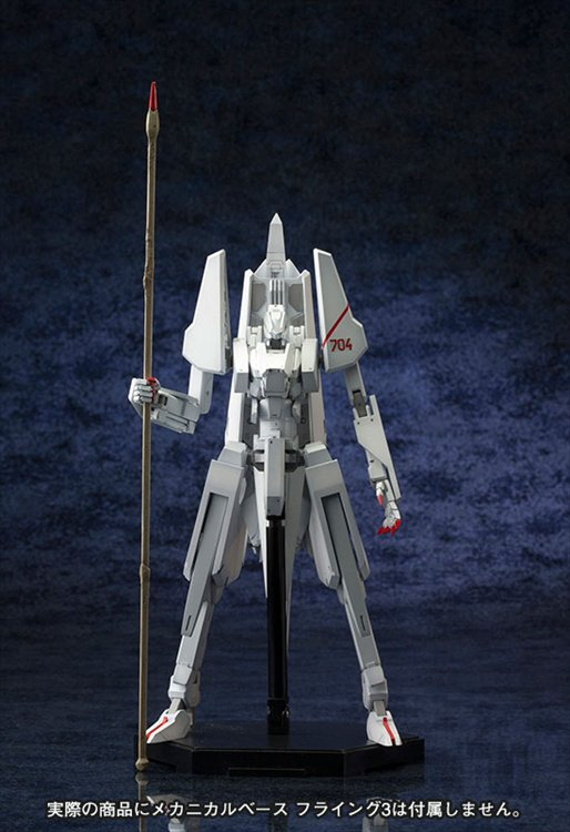 Knights of Sidonia - 1/100 Tsugomori 17th Gaurdian Plastic Model Kit