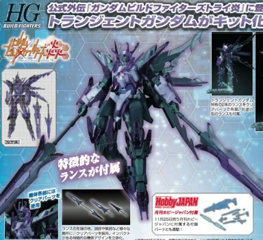 Gundam Build Fighters - 1/144 HGBF Transient Gundam Glacier Model Kit