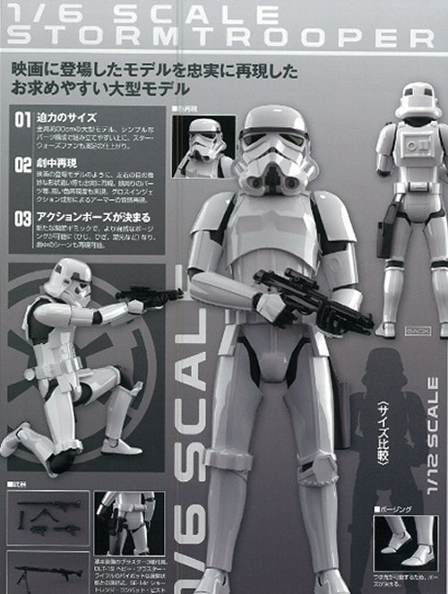 Star Wars - 1/6 Storm Trooper Model Kit