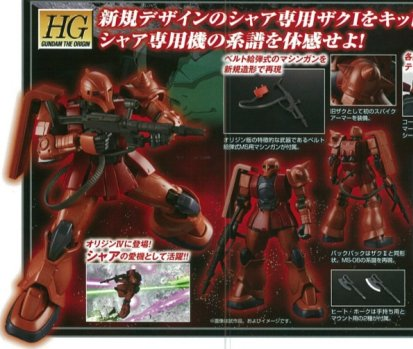 Mobile Suit Gundam The Original - 1/144 HG MS-05S No.013 Chars Senyo Zaku I Model Kit