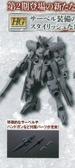 Mobile Suit Gundam Iron-Blooded Orphans - 1/144 Vidalu Model Kit