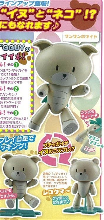 Gundam Petit Gguy - 1/144 HG Wanwan White Gguy Model Kit