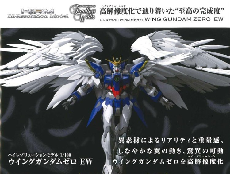 Mobile Suit Gundam Wing - High Resolution Model 1/100 Wing Gundam Zero EW
