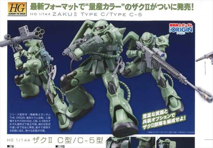 Mobile Suit Gundam : The Origin - HG 1/144 Zaku II C Type/C-5 Type