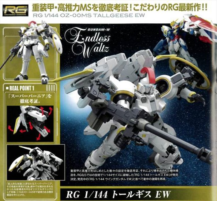 Gundam Wing - 1/144 RG Tallgesse Model Kit