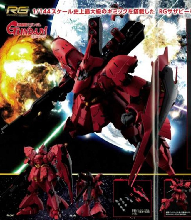 Mobile Suit Gundam - RG 1/144 Sazabi Model Kit