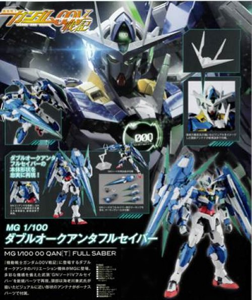 Mobile Suit Gundam 00 - 1/100 MG Qant Full Saber ver. Model Kit