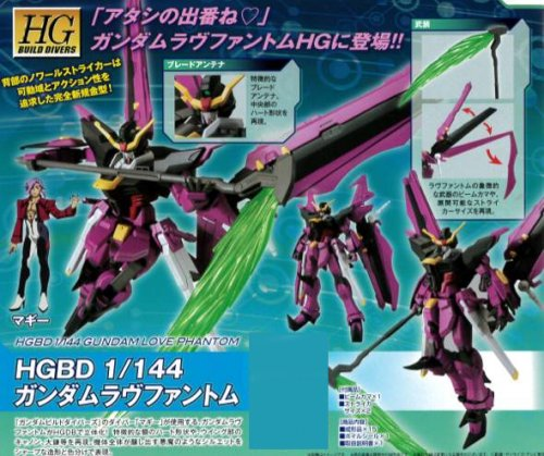 Gundam Build Divers - HGBD 1/144 Love Phantom Model Kit