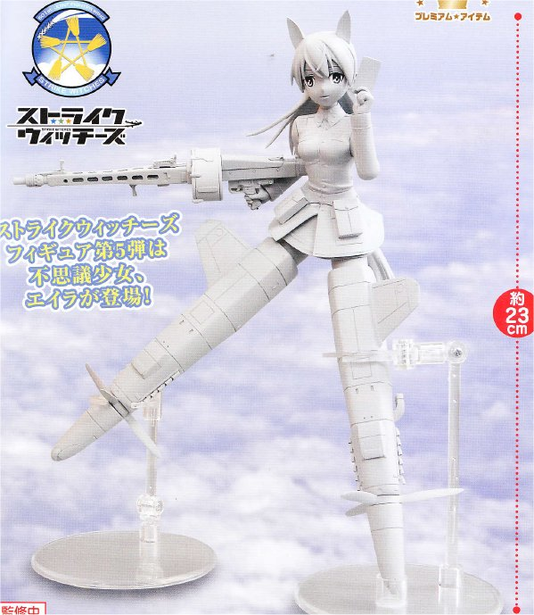 Strike Witches - Eila Ilmatar Juutilainen High Quality PVC Taito Prize Figure
