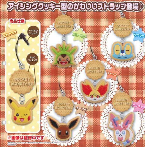 Pokemon - Pokemon Cookie Earphone Jack Phone Strap - Single