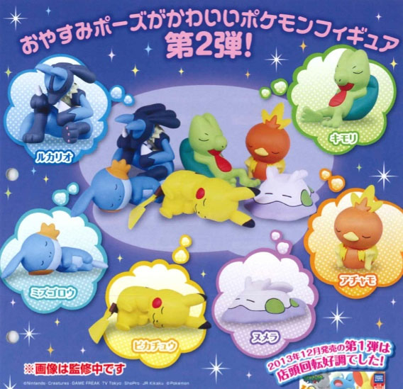 Pokemon- Sleeping Trading Figure set of 6