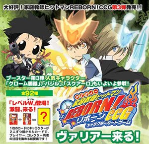 Tutor Hitman Reborn - CCG Vol. 3 Booster Pack