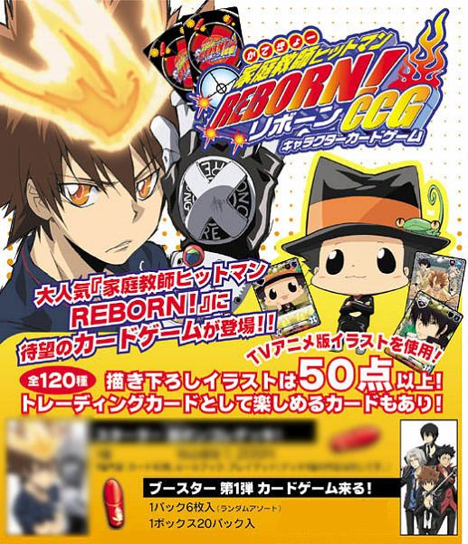 Katekyo Hitman Reborn - CCG Vol 1 Booster Pack
