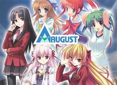 Lycee - August Based Edition Booster Pack