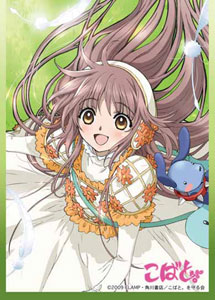 Trading Card Sleeve - Kobato Sleeve