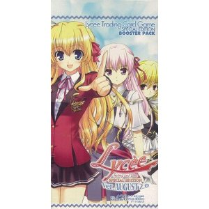 Lycee - August ver. 2.0 Special Edition Booster Pack Trading Cards