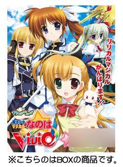 Aquarian Age - Magical Girl Nanoha Lyrical A Vivid Starter Deck