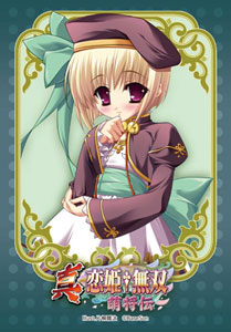Trading Card Sleeve - Character Sleeve Collection Mini Vol. 9 Shin Koihime Musou - Syokaturyo