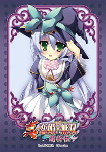Trading Card Sleeve - Character Sleeve Collection Mini Vol. 9 Shin Koihime Musou - Houto