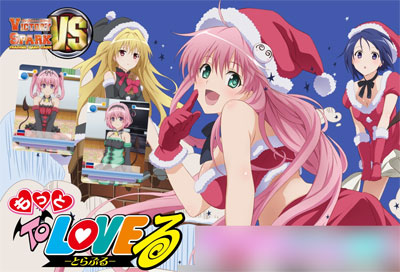 To Love Ru - Victory Spark TCG More To Love Ru Trouble Booster Pack