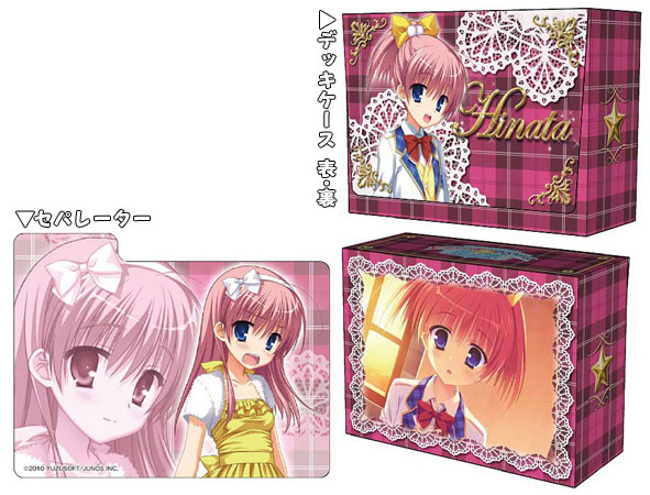 Character Deck Case Collection - SP Vol. 9 Noble Works - Kunihiro Hinata