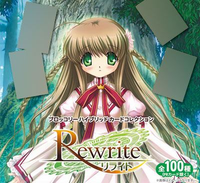 Rewrite - Rewrite Broccoli Hybrid Card Collection Trading Card Pack