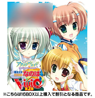 Aquarian Age - Lyrical Nanoha Vivid Vol 2 Extra Expansion Booster Pack