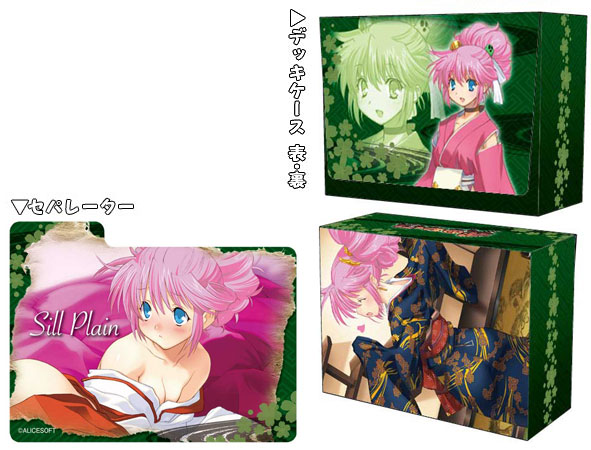 Character Deck Case Collection SP - Sengoku Rance Sill Plain Card Box