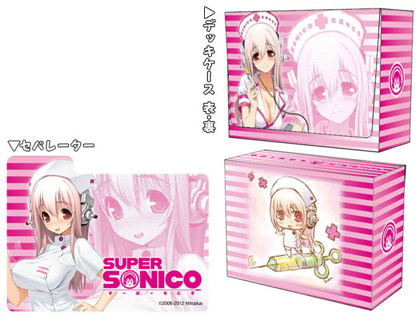 Character Deck Case Collection SP - Nitro Plus Super Sonico Nurse Pink Card Box