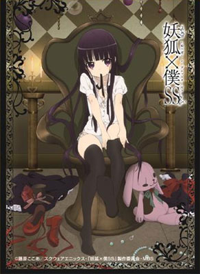 Character Sleeve Collection No 96 - Inu x Boku SS - Ririchiyo Shirakiin Sleeve Pack