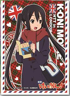 Character Sleeve Collection No 105 - K-On the Movie -Azusa Nakano Sleeve Pack