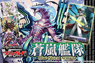 Vanguard - Card Fight Vanguard Souran Kantai Blue Storm Armada Vol. 8 Booster Pack
