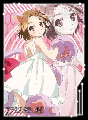 Bushiroad Sleeve Collection HG Vol 372 - Accel World - Chiyuri Kurashima School Avatar Sleeve Pack