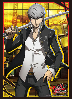 Bushiroad Sleeve Collection - HG Vol.464 Persona 4 Arena - Yu Narukami Pack