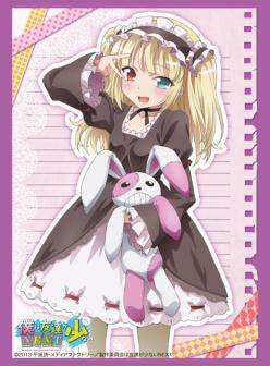 Bushiroad Sleeve Collection - HG Vol.495 - Boku wa Tomodachi ga Sukunai NEXT - Kobato Hasegawa