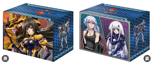 Bushiroad Deck Holder Collection - Vol.131 Muv Luv Total Eclipse