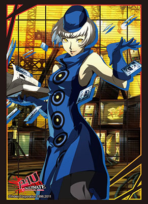 Bushiroad Sleeve Collection HG Vol.513 - Persona 4 Arena - Elizabeth Pack