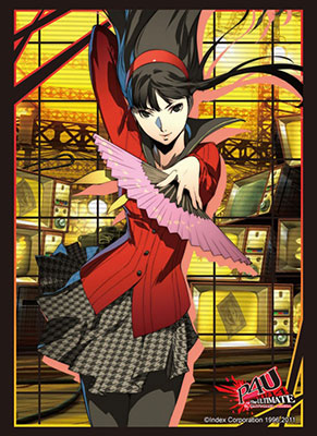 Bushiroad Sleeve Collection HG Vol.515 - Persona 4 Arena - Yukiko Amagi Pack